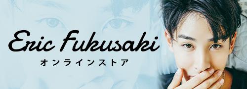 ERIC FUKUSAKI ONLINESTORE