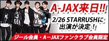 A-JAX来日 ワークショップ開催!