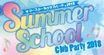 SUMMER SCHOOL CLUB PARTY 2018