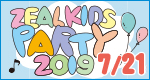 KIDS PARTY2019開催!!