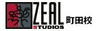 ZEAL STUDIOS 町田校