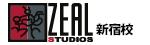 ZEAL STUDIOS 新宿校