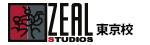 ZEAL STUDIOS 東京校