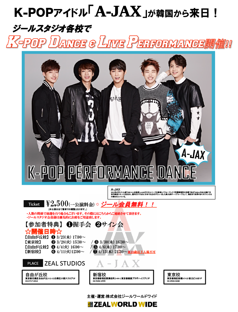 K-POP DANCE&LIVE PERFORMANCE...