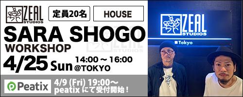 SARA SHOGO Workshop開催!!